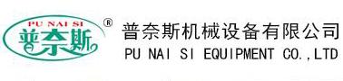 上海干洗加盟连锁
